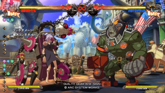 GUILTY GEAR Xrd -SIGN-_20160306230607