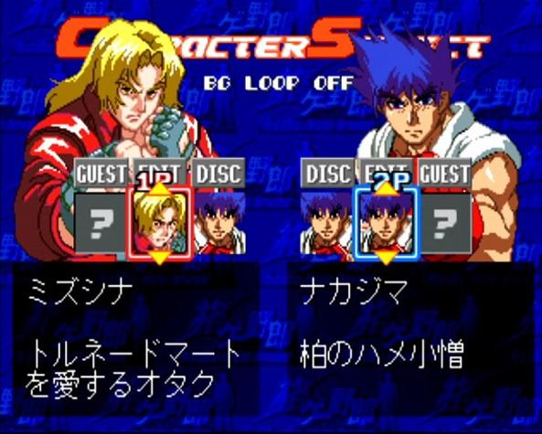 ▲キャラクター選択画面ではこのように表示されます。ナカジマも作りました。